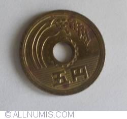 Image #2 of 5 Yen 1977 (52)