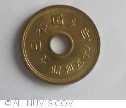 Image #1 of 5 Yen 1983 (58)