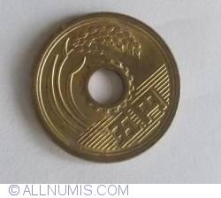 Image #2 of 5 Yen 1983 (58)