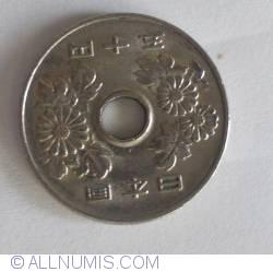 Image #2 of 50 Yen 1988 (63)