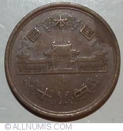 Image #1 of 10 Yen  1982 ( 57 )