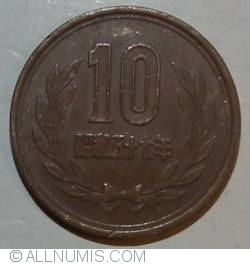 Image #2 of 10 Yen  1982 ( 57 )