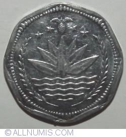 Image #1 of 50 Poisha ( FAO ) 2001