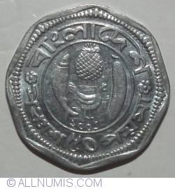 Image #2 of 50 Poisha ( FAO ) 2001