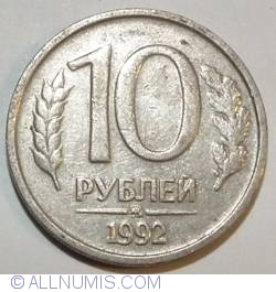 Image #2 of 10 Roubles 1992 Л
