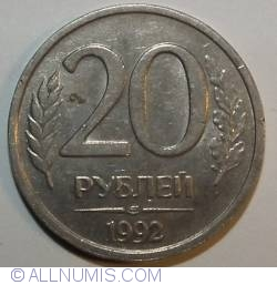 Image #2 of 20 Roubles 1992 M