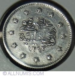 2 Kurus 1885 ( 1293 - ١٢٩٣ /11 -١١ )
