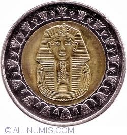 Imaginea #1 a 1 Pound 2008 (AH 1429) - versiunea magnetică