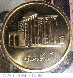 Image #2 of 500 Rials 2011 (SH1390) - Saadi Tomb