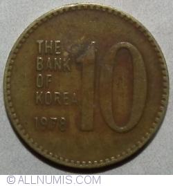 Image #1 of 10 Won 1978