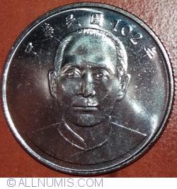 Image #2 of 10 Yuan 2013 (102)