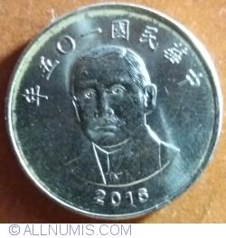 50 Yuan 2016 (105)