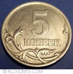 5 Кopeks 2003 C-П