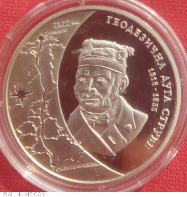 UKRAINE Struve Geodetic Arc 5 Hryven 2016 Coin UNC