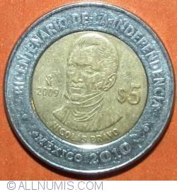 Image #2 of 5 Pesos 2009 - Nicolas Bravo
