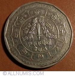 Imaginea #2 a 1 Rupee 1991 (2048)-(२०४८)