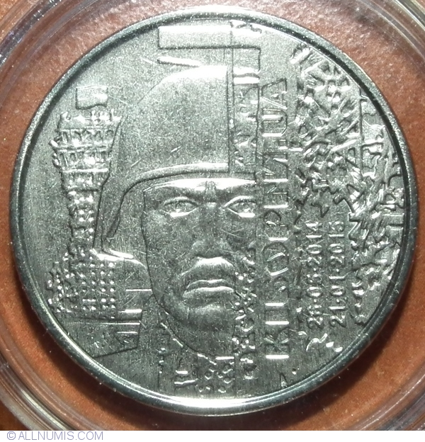 Ukraine 10 hryven Roll of 25 coins Defenders of Donetsk Airport cyborgs 2018