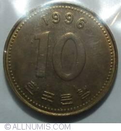 10 Won 1996