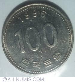 Image #1 of 100 Won 1996
