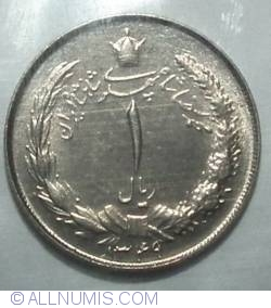 Imaginea #1 a 1 Rial 1970 (AH 1349)