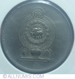 Image #2 of 2 Rupees 1996
