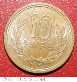 10 Yen 1991 (3)