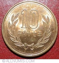 10 Yen 2005(17)