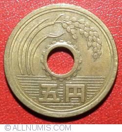 5 Yen 1978 (53)