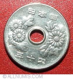Image #2 of 50 Yen 1973(48)