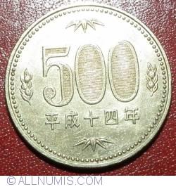500 Yen 2002(14)