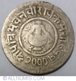 Image #1 of 5 Paise 1953 (VS2010)