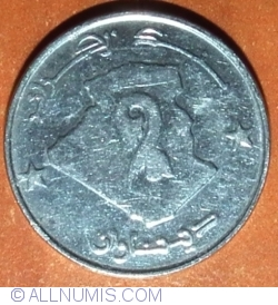 2 Dinars 2011 (AH1432)