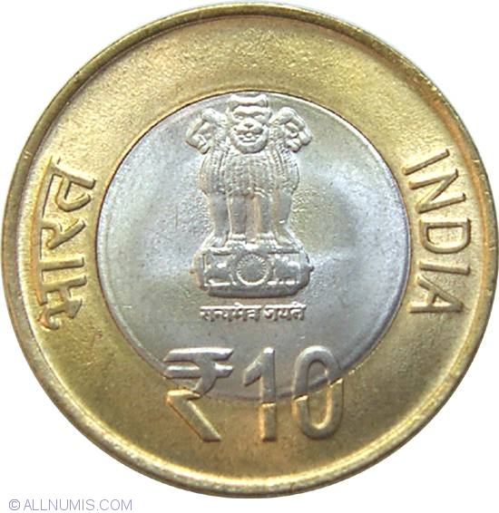 """INDIA SET 2 COIN 5-10 RUPEES /""""60Y OF PARLIAMENT/"""" BIMETALLIC 2012 UNC"""