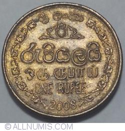 Image #1 of 1 Rupee 2008