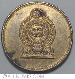 Image #2 of 1 Rupee 2008