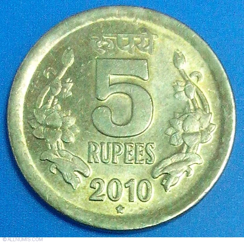From Show Inv c c - 2 UNCIRCULATED 5 RUPEE COINS from INDIA 2009 /& 2010