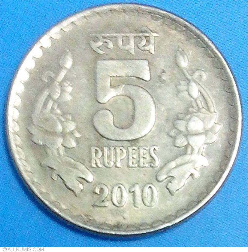 India 5 Rupees 2009 125th Anniversary of the birth of Dr UNC. Rajendra Pra