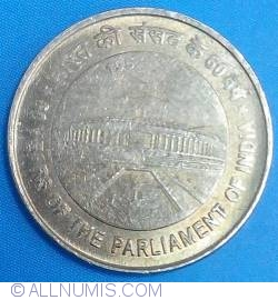 Image #1 of 5 Rupees 2012 (C) - Indian Parliament