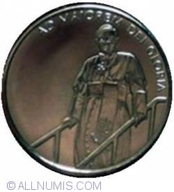 Image #2 of 1 Lira 2005 - Joy to the glory of God