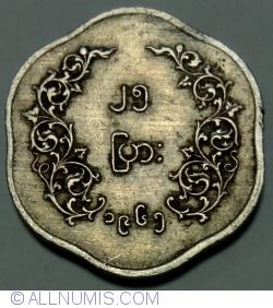 Image #1 of 25 Pyas 1965