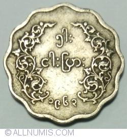 Image #1 of 5 Pyas 1963