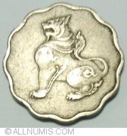 Image #2 of 5 Pyas 1963