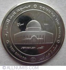 Image #1 of 10 Dinars 2014 - PROBA