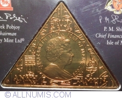 Image #2 of 1 Crown 2008 - Tutankhamun: Death Mask