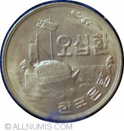 Image #1 of 50 Hwan 1961