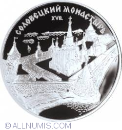 Image #2 of 3 Roubles 1997 - Solovetski Monastery