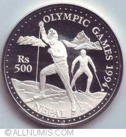 Imaginea #1 a 500 Rupee 1993 - Jocurile Olimpice 1994