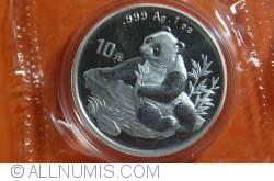 Imaginea #1 a 10 Yuan 1998 - 1998 Beijing International Coin Exposition (panda)