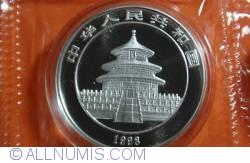 Imaginea #2 a 10 Yuan 1998 - 1998 Beijing International Coin Exposition (panda)