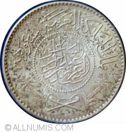 Imaginea #2 a 1 Riyal 1947